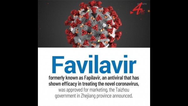 As the coronavirus (COVID-19) cases continue to rise globally, the National Medical Products Administration of China has approved the first-ever antiviral medicine called Favilavir