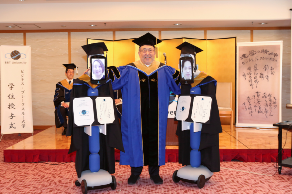 Digital graduations in times of coronavirus