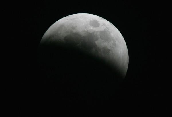 Last Lunar Eclipse Until 2007 Reveals