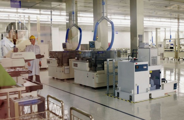 Assembly and Test Factory In Chengdu To Begin Operations
