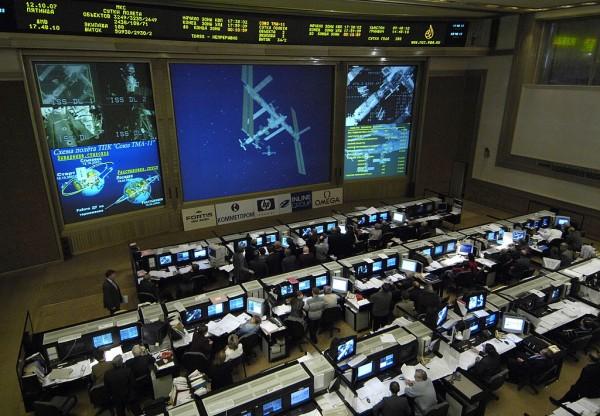 Soyuz Spacecraft Prepared For Launch In Baikonur