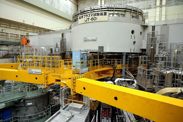 Japanese Atomic Energy Agency To Open New Facility J-PARC