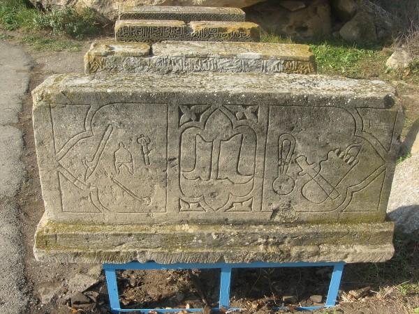 Grave stone in Gobustan