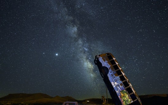Comet NEOWISE Seen From Nevada