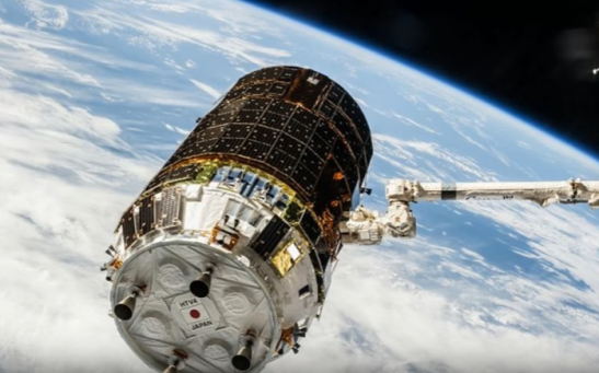 Japanese cargo ship set to launch for space station on Friday